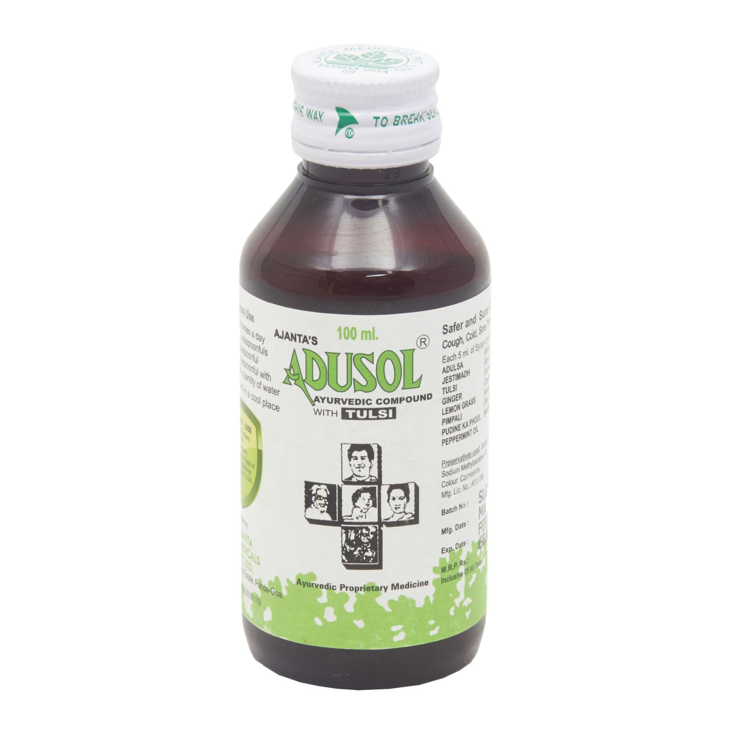 Adusol Cough Syrup - 100 ml