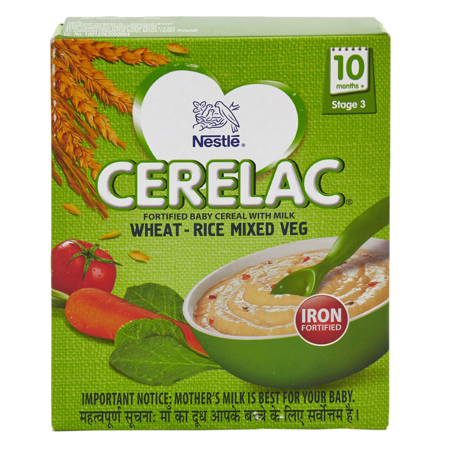 Cerelac Mix Vegetable Powder Stage 3 - 300 gm