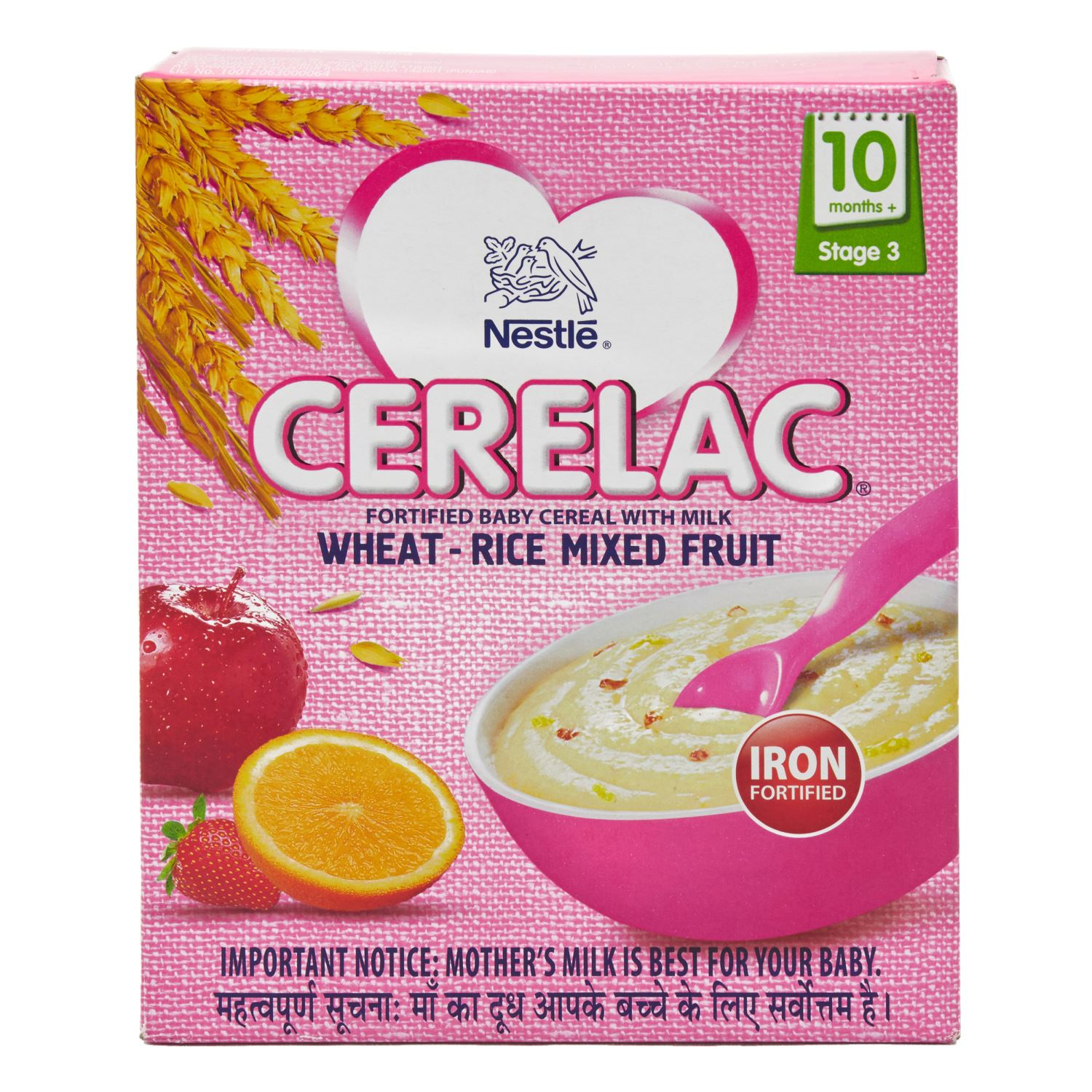 Cerelac Mix Fruits Powder Stage 3 - 300 gm