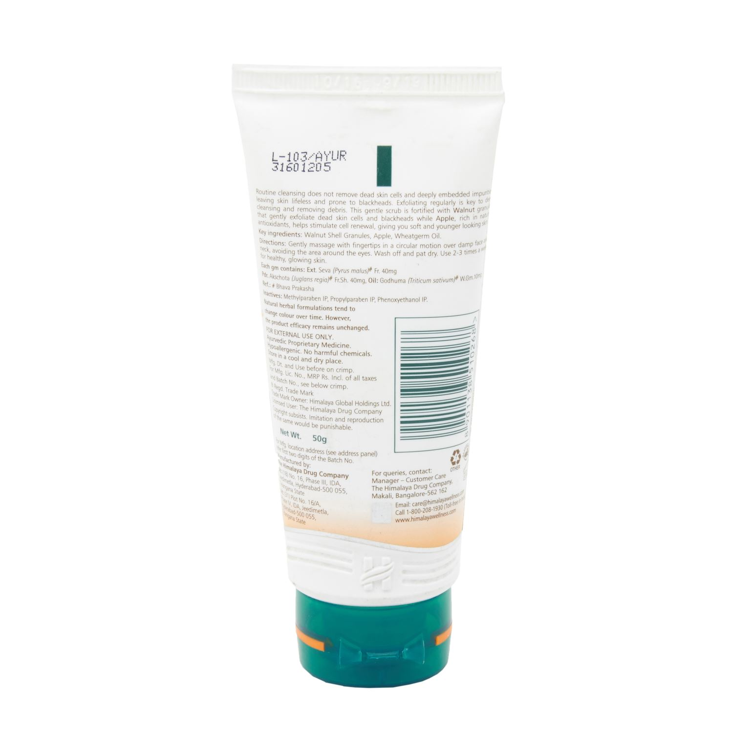 Himalaya Walnut Scrub - 50 gm