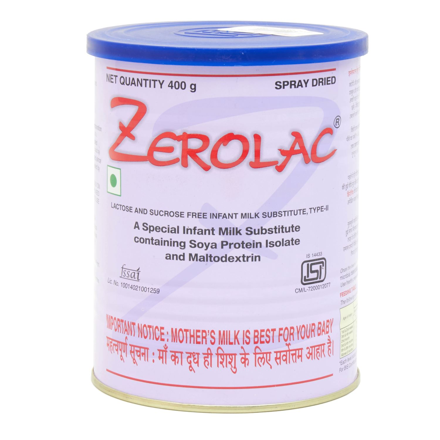 Zerolac Powder - 400 gm