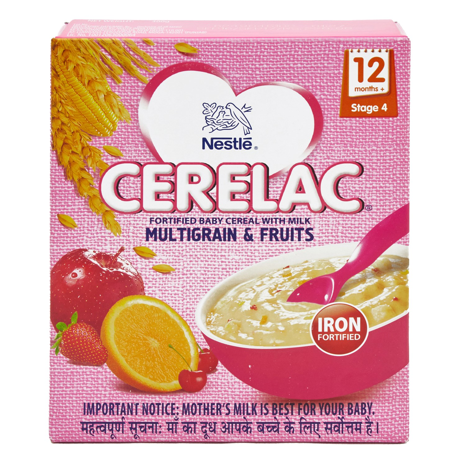 Cerelac Mix Fruit Stage 4 - 300 gm
