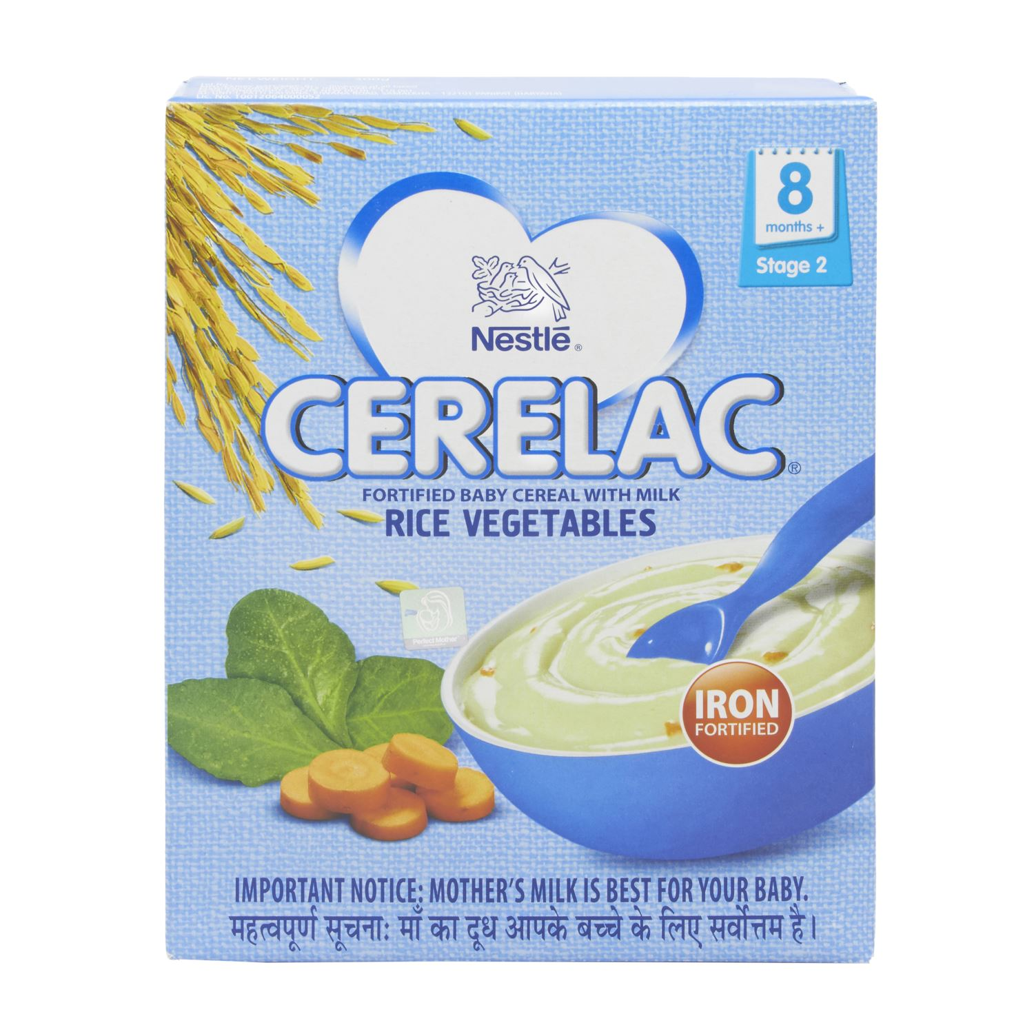 Cerelac Rice Vegetables Stage 2 - 300 gm