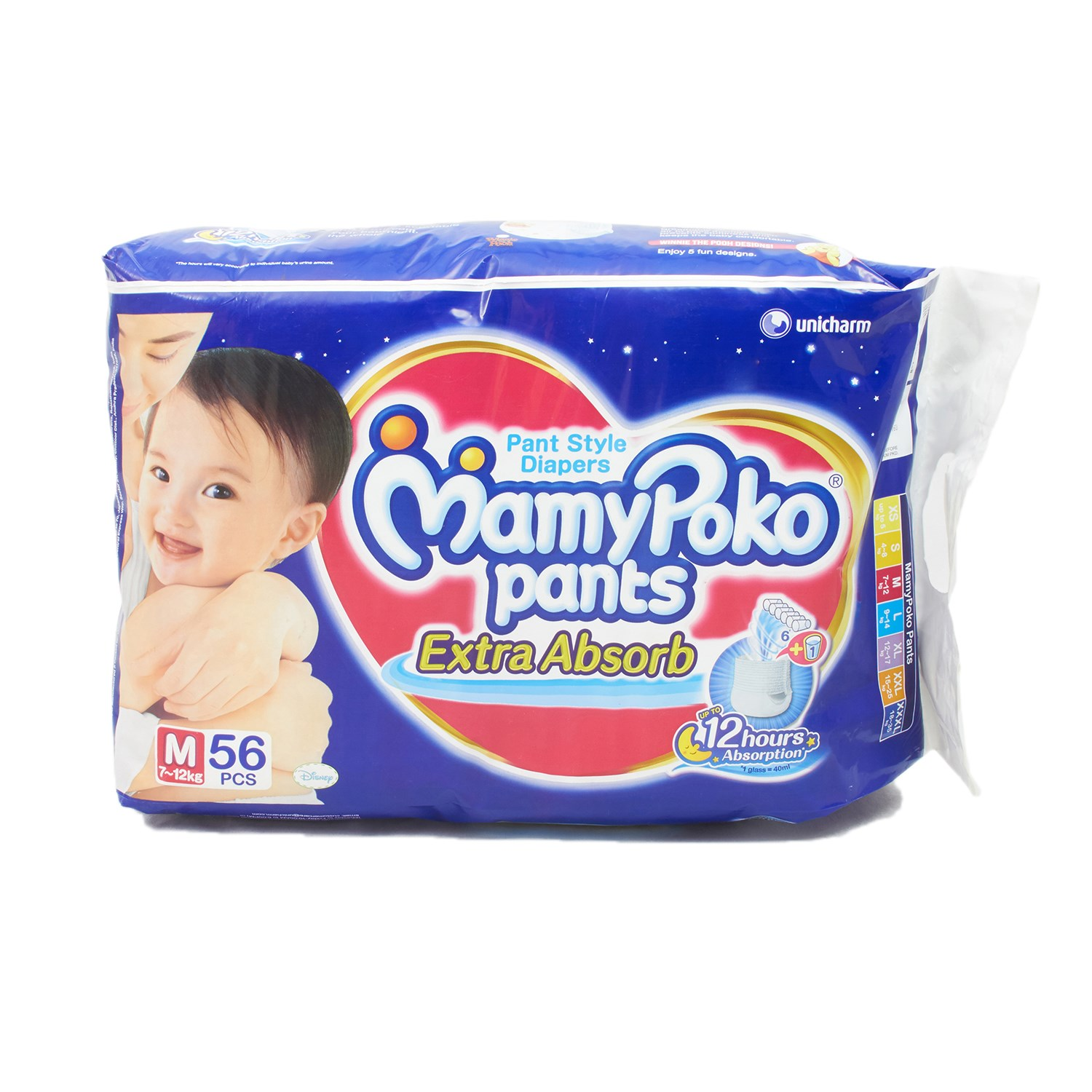 Mamy Poko Pants Style Diapers Medium - 56 Nos