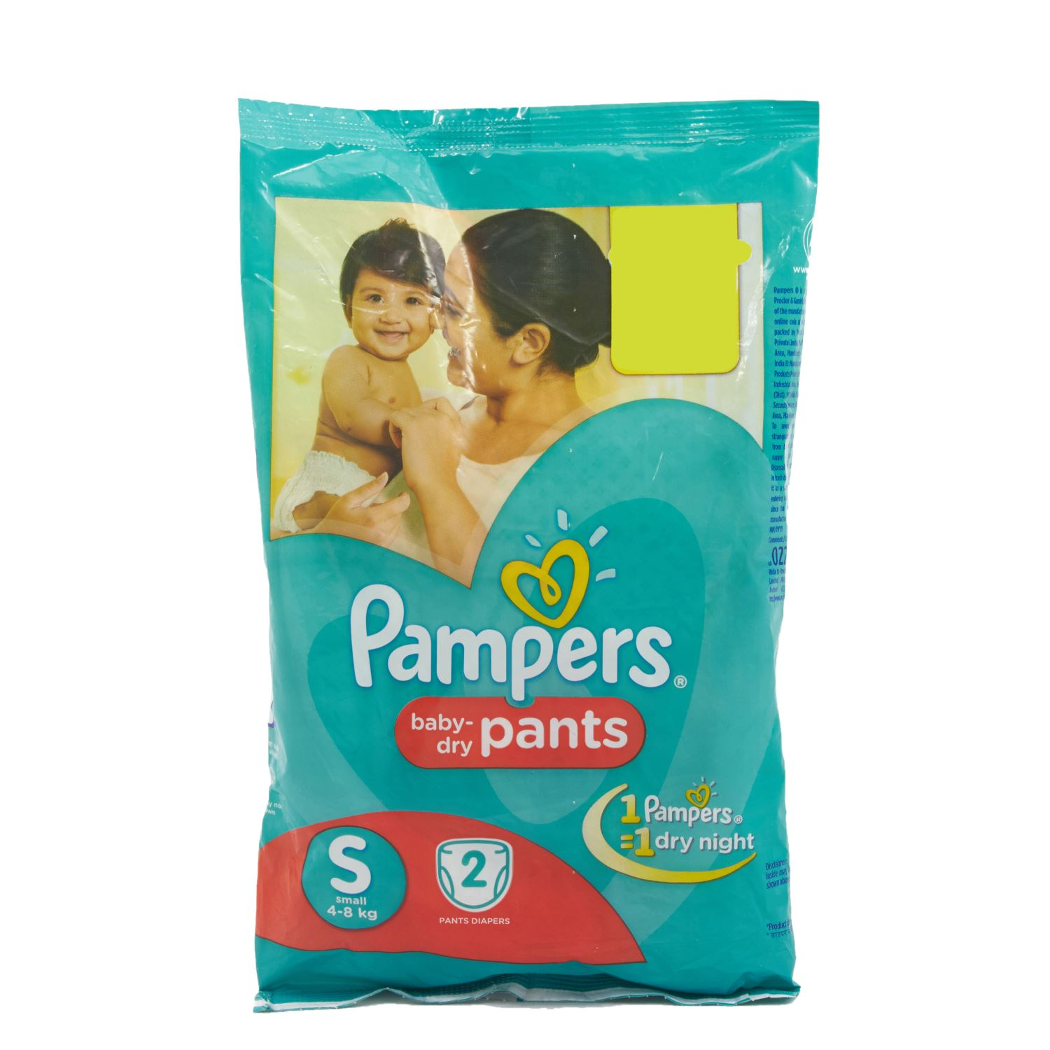 Pampers Pant Style Diapers Small - 2 Nos