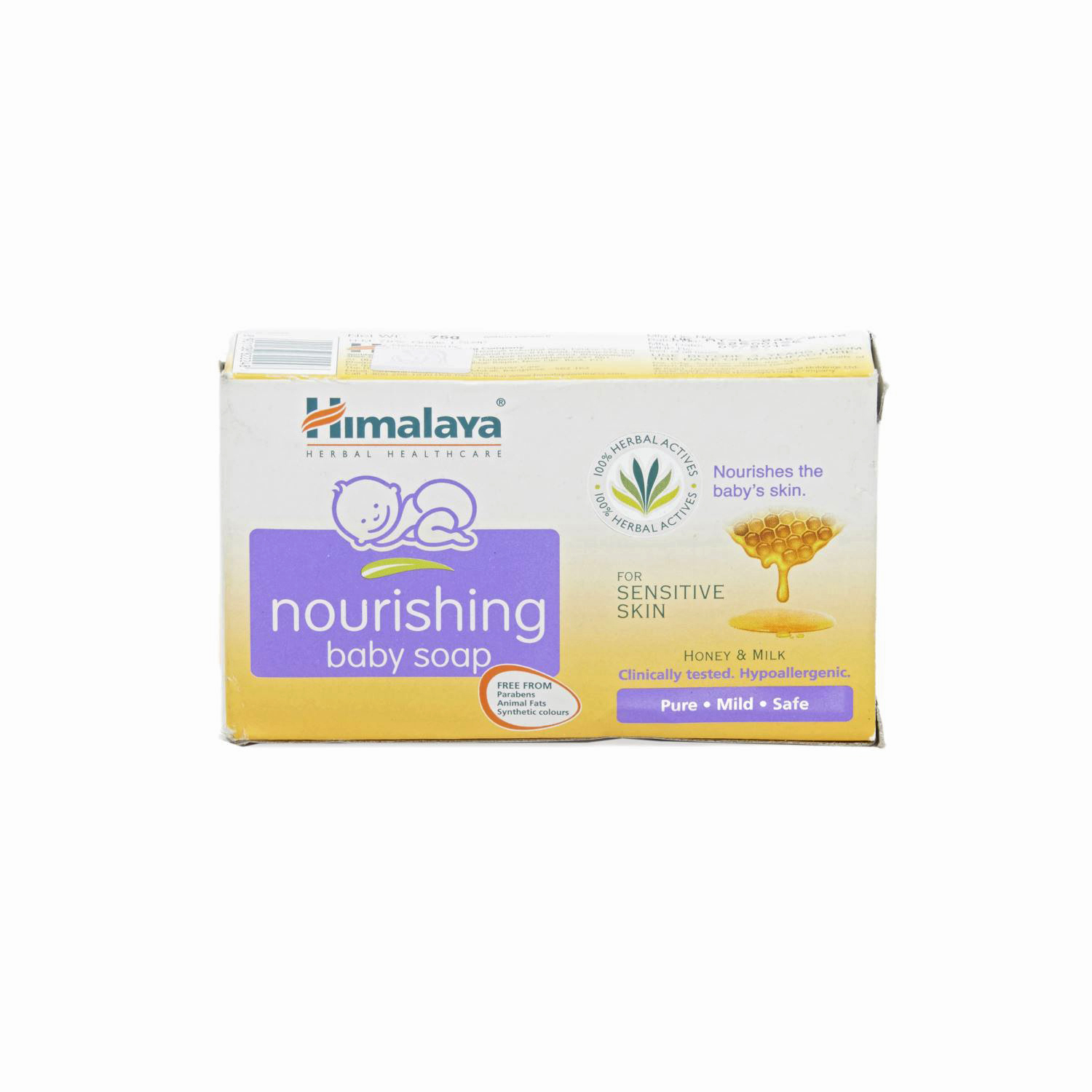 Himalaya Baby Nourishing Soap - 75 gm