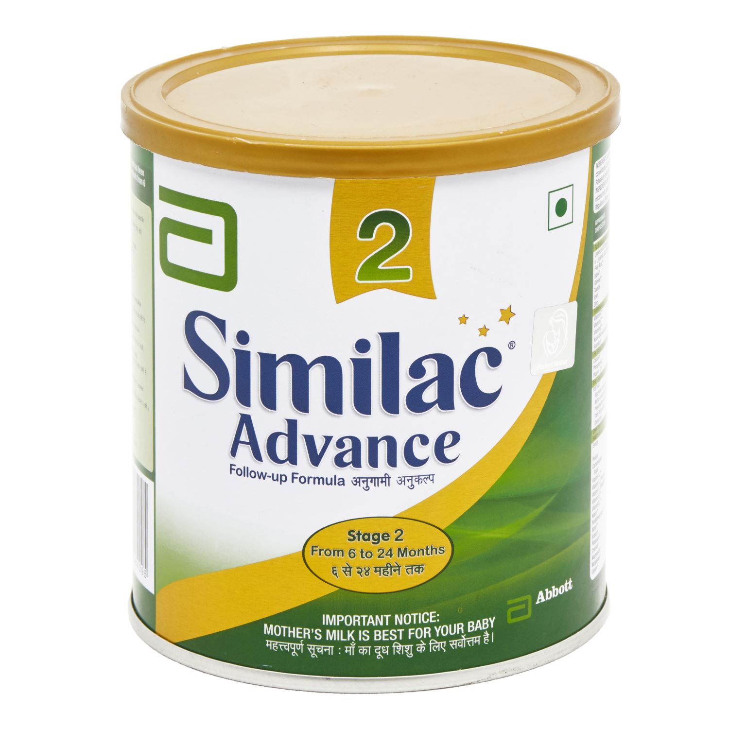 Similac Advance Stage 2 - 400 gm