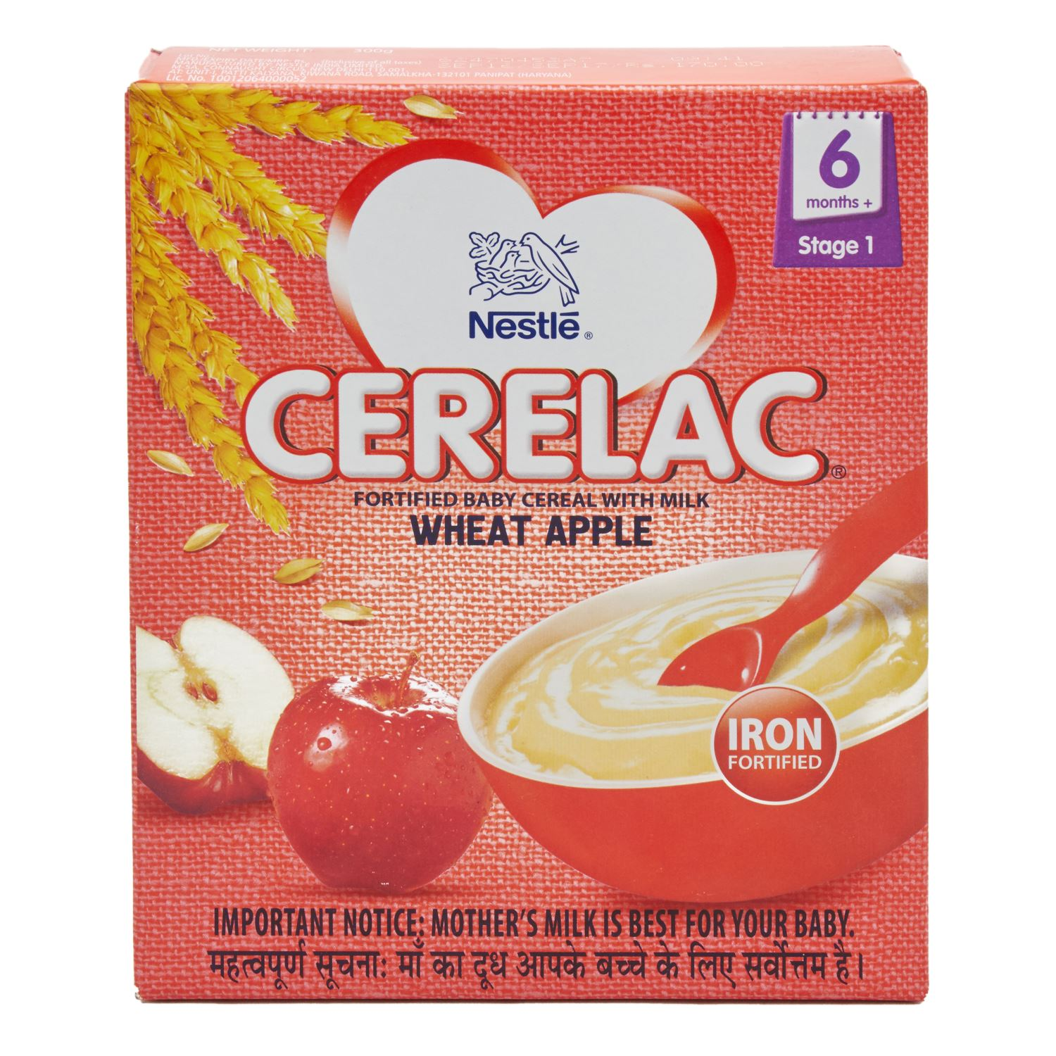 Cerelac Apple Powder Refill Stage 1 - 300 gm