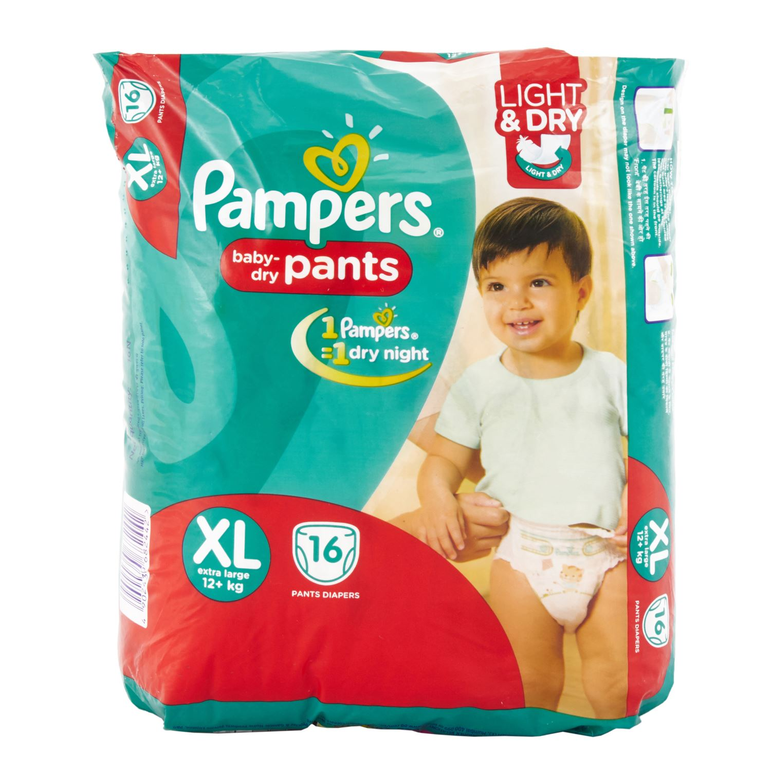 Pampers Pant Style Diapers XL - 16 Nos