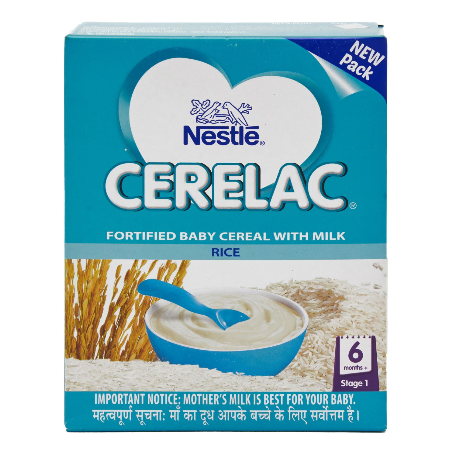 Cerelac Rice Powder Refill Stage 1 - 300 gm