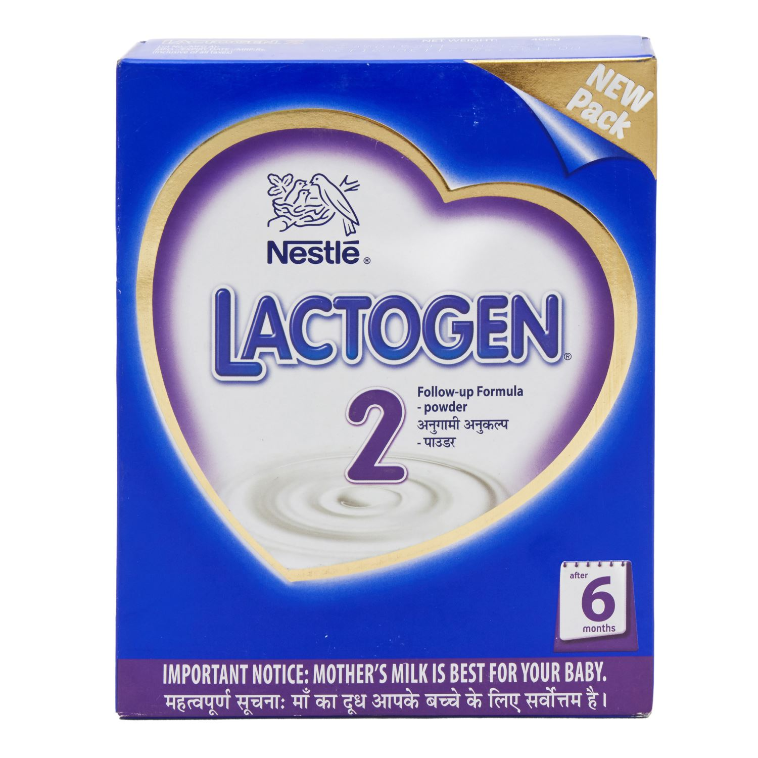 Lactogen Stage 2 Powder Refill - 400 gm