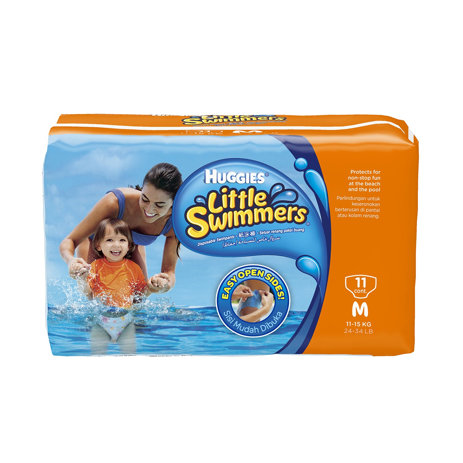 Huggies Little Swimmers Diapers Medium - 11 Nos