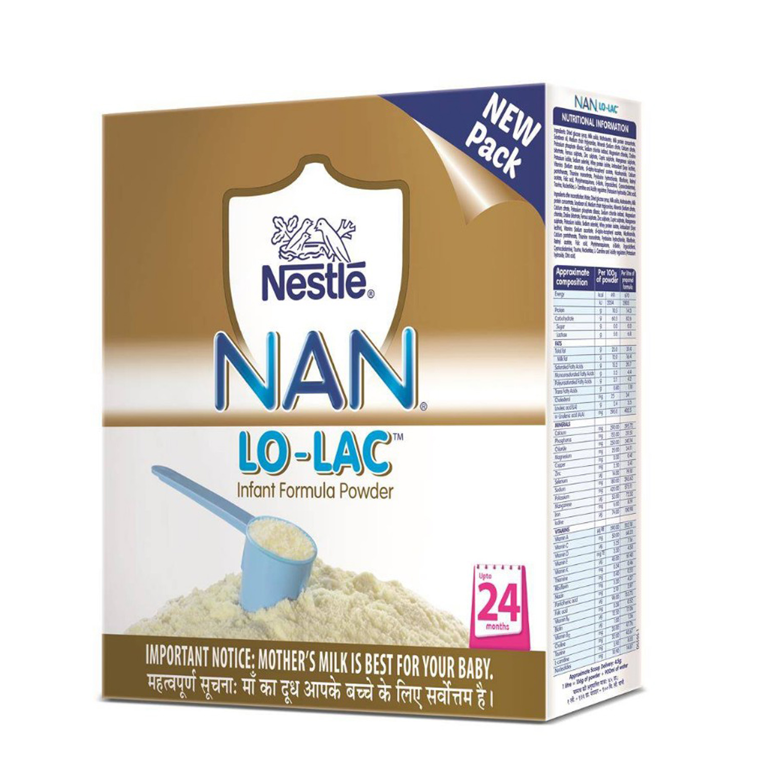 Nan Lo-Lac Powder - 200 gm