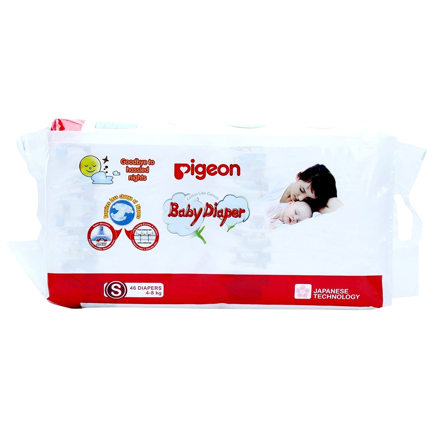 Pigeon Baby Diapers Small - 46 Nos